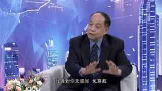 崛起中国_20201209_王沛