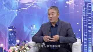 崛起中国_20201211_孙彦