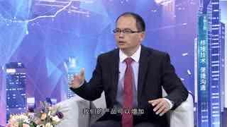 崛起中国_20201208_石神宋