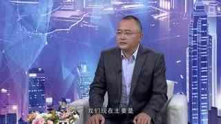 崛起中国_20201217_张智俭