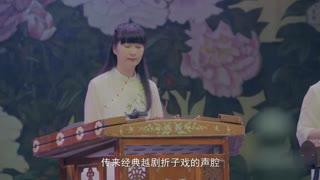 【奇妙旅行第二季】第三集:黄龙吐翠来