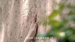 【奇妙旅行第二季】第二集:浮梦寻天竺