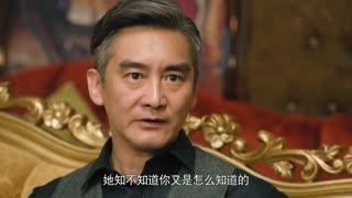 《一路上有你》30预告:王槊用徐百慧威胁李健