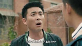 《一路上有你》31预告:郭晓小欲把刘熙带回家
