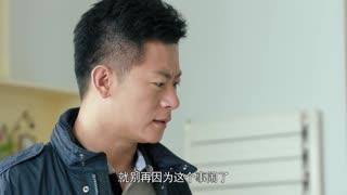 《一路上有你》27预告:孙歌璐要求写李健的名字