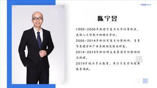 连线中国_20210105_陈宁昱:健康使者的培育计划