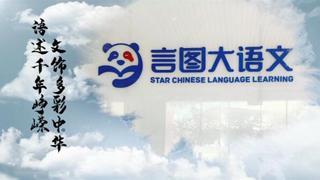 逐梦年代_20210105_庞明瑞:语述千年峥嵘 文饰多彩中华