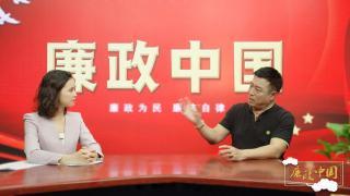 """廉政中国_20211019_让""""清风""""吹进演艺圈"""