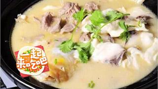 一起来吃吧_20210129_充满江湖气息的巴蜀汤锅,给你一冬天的温暖