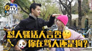 歪果仁研究协会_20201120_自从这群歪果仁被不讲武德的中文怼哭以后……