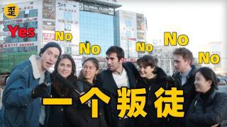 歪果仁研究协会_20200901_人 类 骚 话 图 鉴(二)