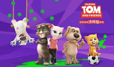 会说话的汤姆猫家族系列片第一季中文版