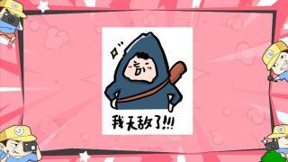 【主播真会玩见盘】146:zard!正义滴神!刀圈大型抵制菠菜行动!