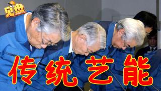 【主播真会玩见盘】151:核废水和恒河水你喝哪个?日本人被印度人破防了!!!!