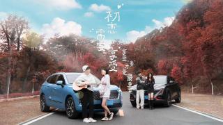 """暴走汽车第三季_20210317_初恋需要享受,享受""""豪""""才是最重要"""