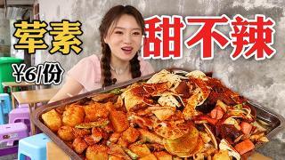大胃王余多多_20210527_黄嬢嬢的甜不辣,成都小吃情怀!