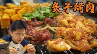 香喷喷的小烤鸡_20210513_【烤老师探店】北京炙子烤肉:这家店怎么又香又臭的?