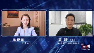 连线中国_20210615_高超:新能源车的专属定制者