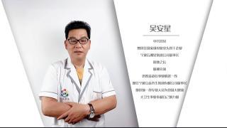 连线中国_20210824_吴安星:健康成就人生价值