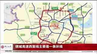 杭州新闻60分(01月01日)