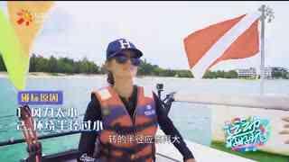 运动好好玩_20210102_Hobie双体帆船