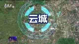 """杭州新闻联播_20210103_地铁6号线成""""新宠"""" 分时分段限流保畅通"""