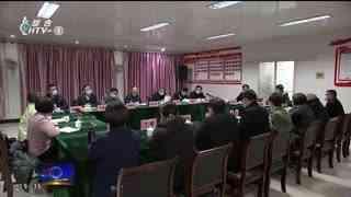 杭州新闻联播_20210106_疫情最新通报:感染者已送西溪医院负压病房隔离治疗