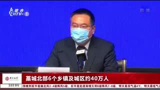 杭州新闻60分(01月06日)