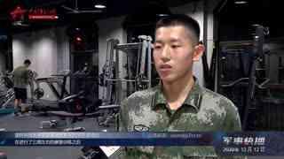 【军事快播】国防科技大学:体能训练实验室帮助缓解学员训练伤