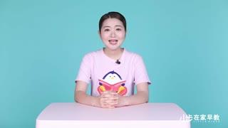 百变小黄鸭 第3集