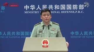【军事快播】国防部:坚决反对美军在台海和南海的挑衅行动[高清版]
