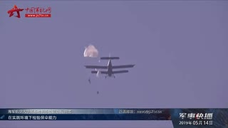 【军事快播】百名航空救生专业学兵完成自主保障跳伞考核