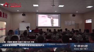 【军事快播】火箭军某导弹旅:依靠群众智慧烧旺教育炉火