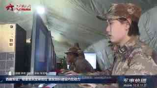 【军事快播】西藏军区:尊重官兵主体地位 激发部队建设内在动力