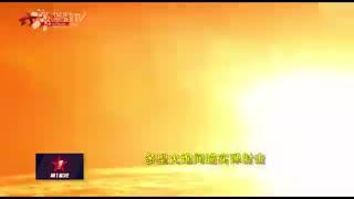 """【军事快播】超震撼!雪域高原多型火炮黑夜中""""怒吼"""""""
