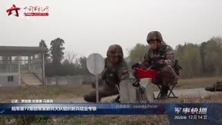 【军事快播】陆军第72集团军某新兵大队组织新兵结业考核