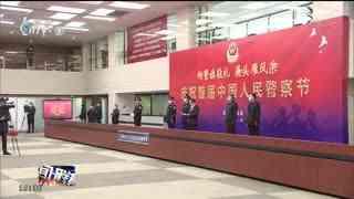 """杭州新闻联播_20210109_75岁平安守路人的""""二次退休"""""""