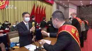 杭州新闻联播_20210111_2020年12月杭州居民消费价格同比下降0.1%