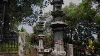 奇妙旅行第二季 第十一集:梵天寺经幢