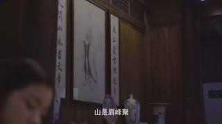 奇妙旅行第二季 第六集:初相见桐庐