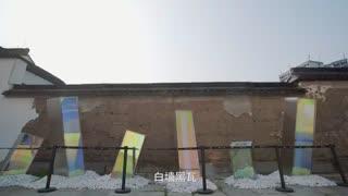 奇妙旅行第二季 第十集:天下富义仓