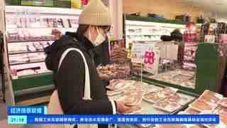 日本:鸡肉每公斤近50元 是猪肉价格1.4倍