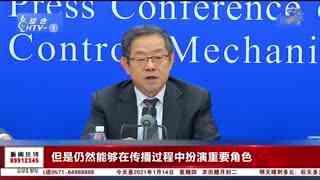 杭州新闻60分_20210114_杭州新闻60分(01月14日)