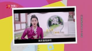 扒分饱焦点:央视春晚语言类节目已审定 黄晓明新片《戴假发的人》造型曝光