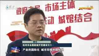 杭州新闻联播_20210116_新增7条新线6条延伸线 杭州地铁四期征询公众意见