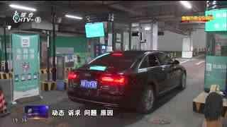 杭州新闻联播_20210117_香甜暖心的腊八粥 送给市民游客和坚守一线的你们