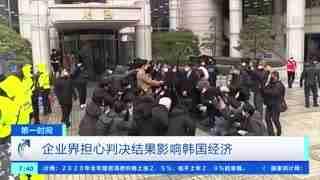 韩国亲信干政案二审重审宣判 三星电子副会长李在镕获刑两年半