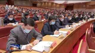 杭州新闻联播_20210119_市政协召开座谈会征求工作报告稿意见 潘家玮主持