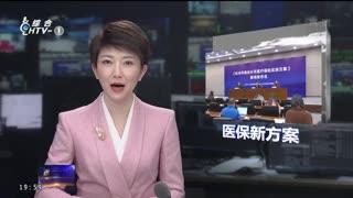 杭州新闻联播_20210120_腊八至 一碗香粥温暖全城