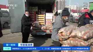 山西太原:一批低价冬储菜上市